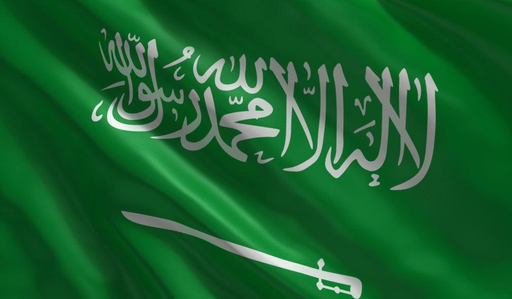 Comidas Bebidas Arabia Saudita